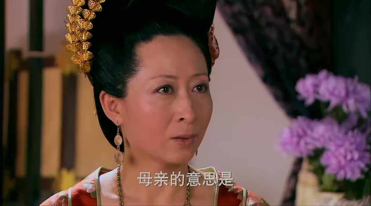 心机女猜测到安儿的真实身份欲将她作为筹码策划一场叛乱
