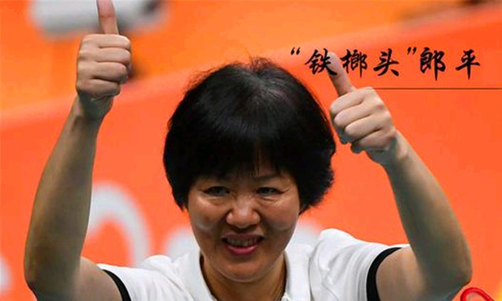 如果中国队在女排世界杯无法夺冠,郎平是否应离开主教练位置?