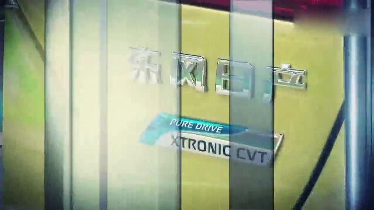 视频:东风日产新生代TIIDA全球首发