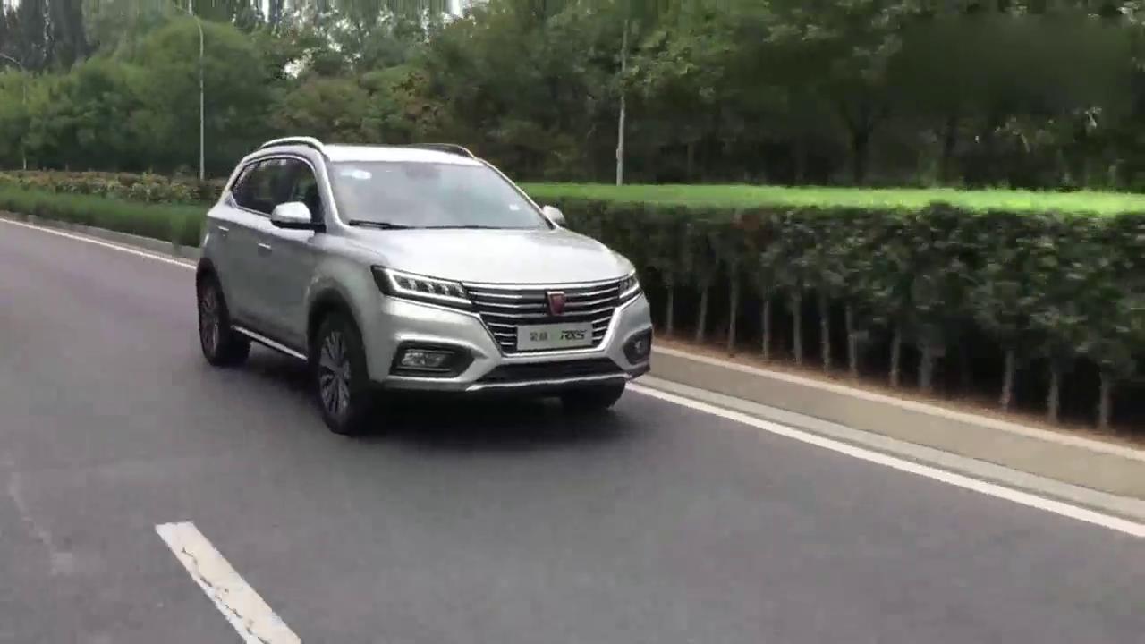 视频:荣威ERX5动态体验 国产又一辆神车旦世!