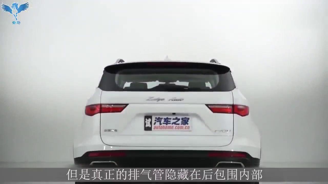 视频:领跑国产中大型SUV第一品牌,焕然一新的众泰T700汽车
