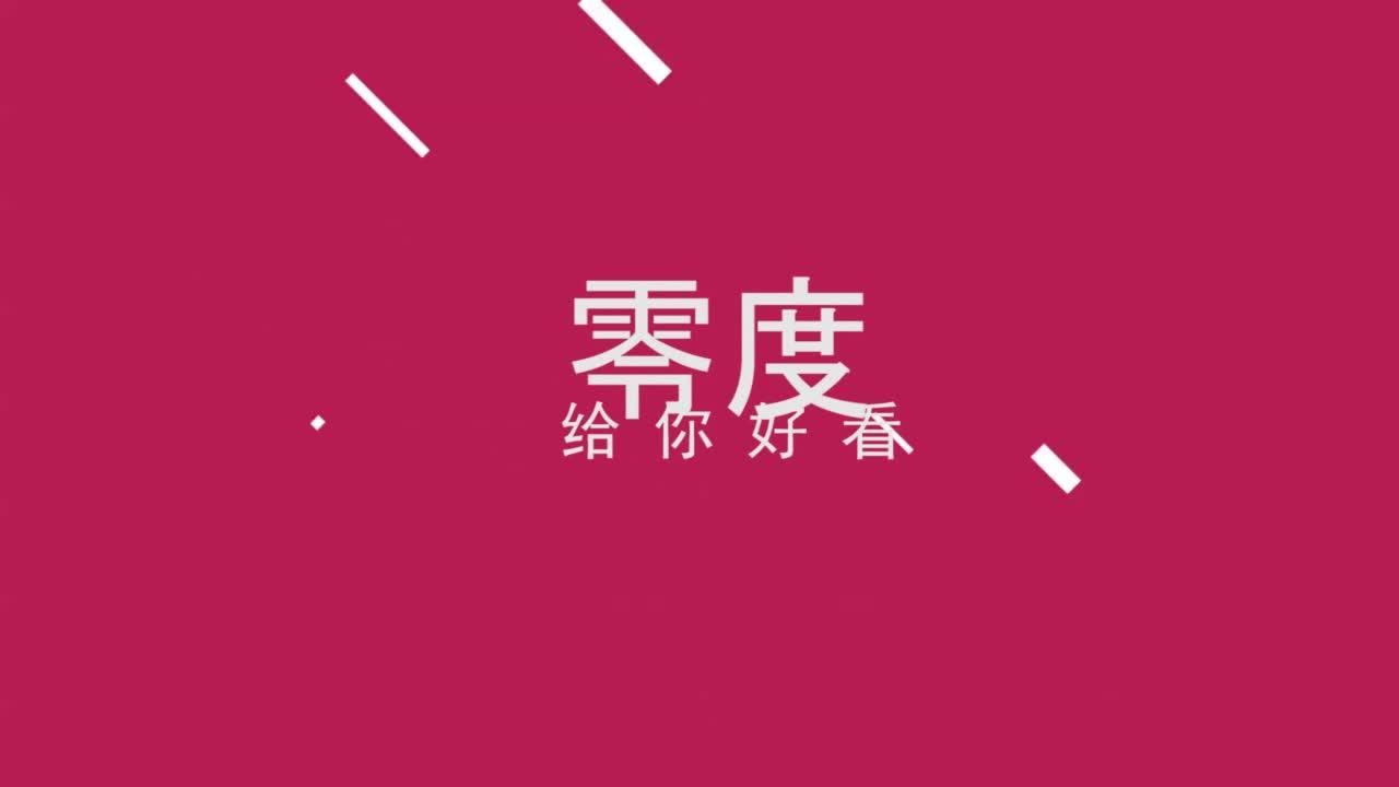 SHINee练习室版《good evening》,多少次的练习才能成就辉煌