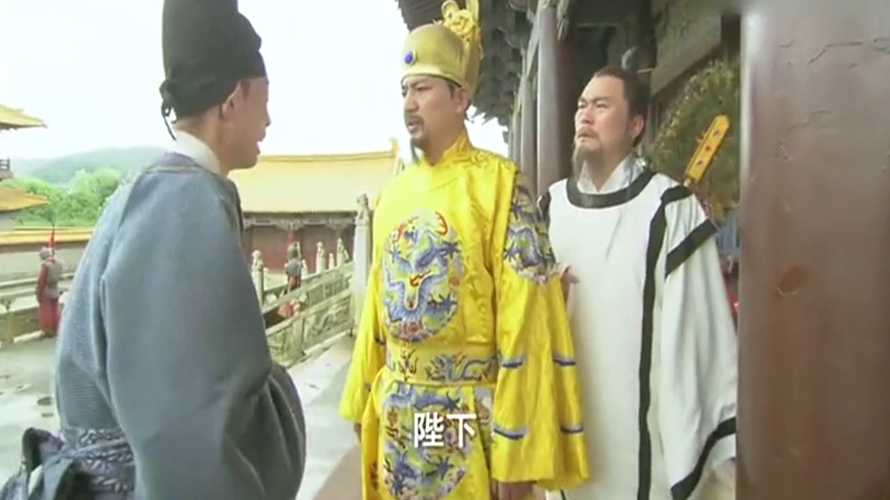 皇上认定小伙是妖下令斩首,不料小伙现出真身,皇上吓的跪地求饶