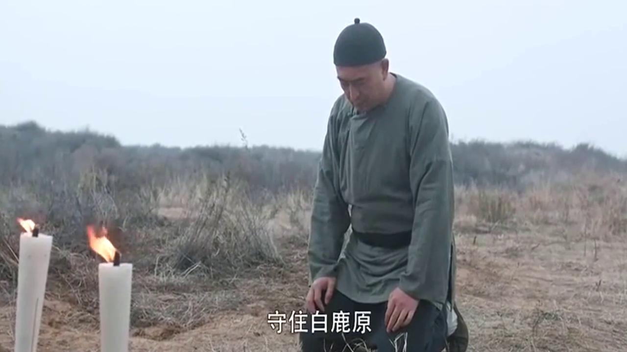 白鹿原:原上祠堂选族长,听到这一片呼声,这老家伙心里偷着乐了