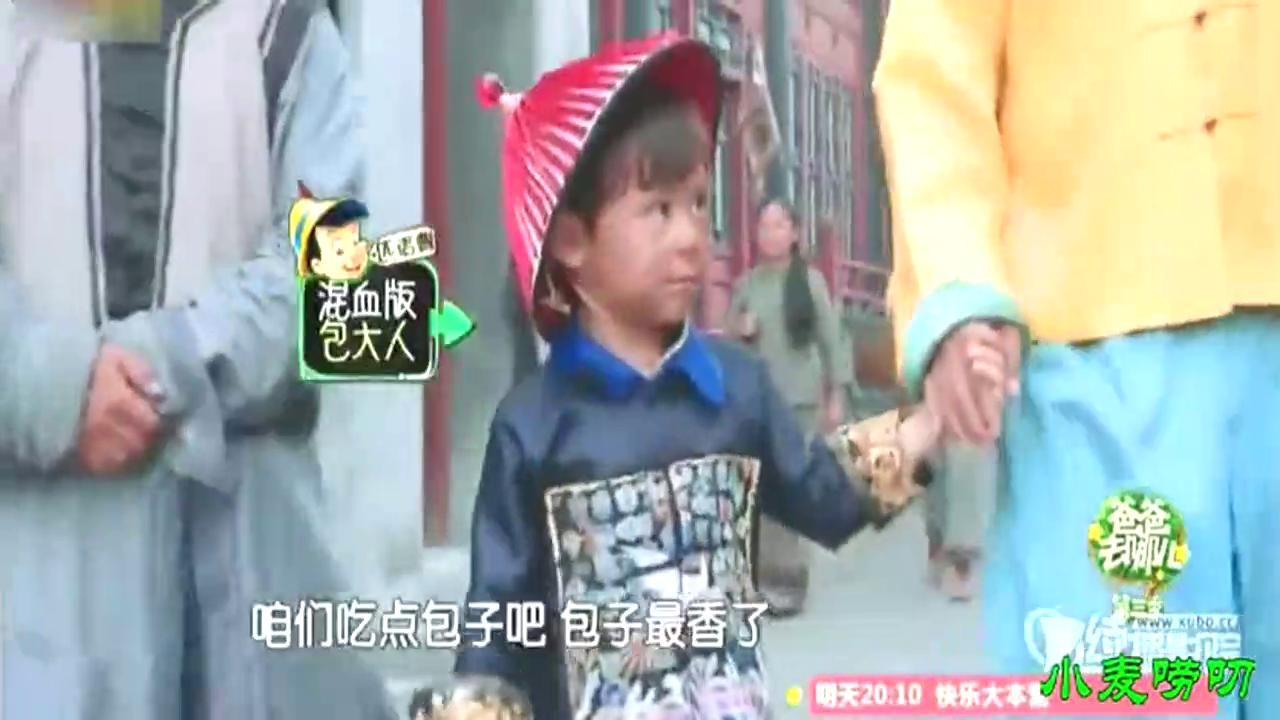 小包青天这也太黑了点吧,刘烨你确定这是你儿子吗