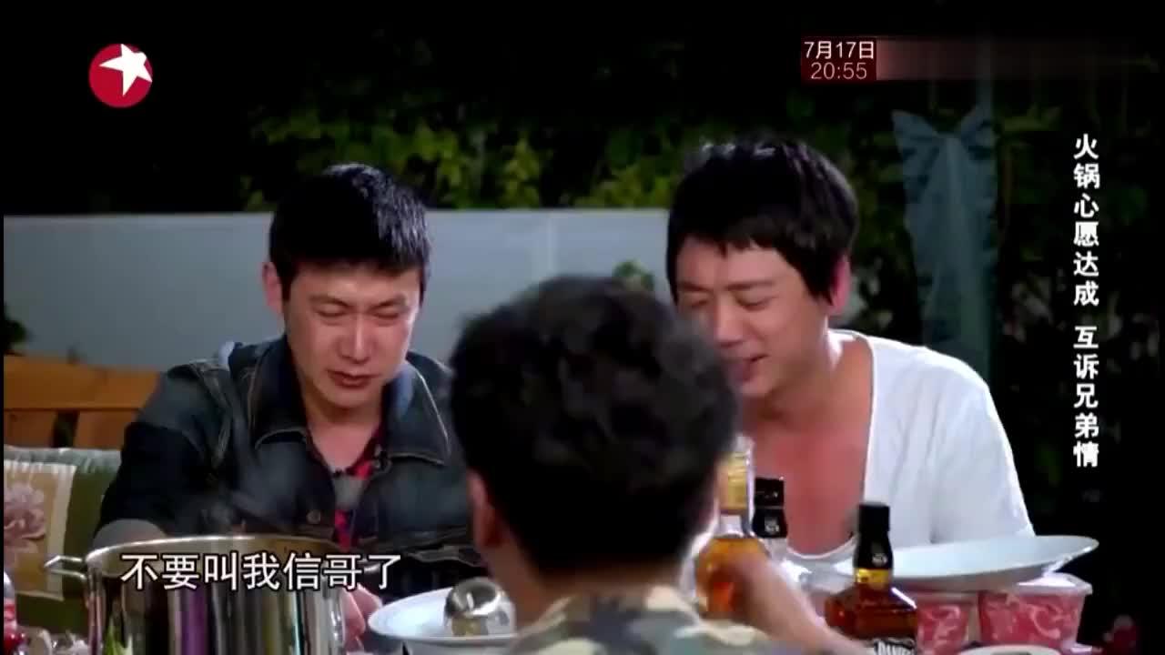 花样男团:贾乃亮嫌欧弟没眼色,说话还是那么二,感觉酸酸的!