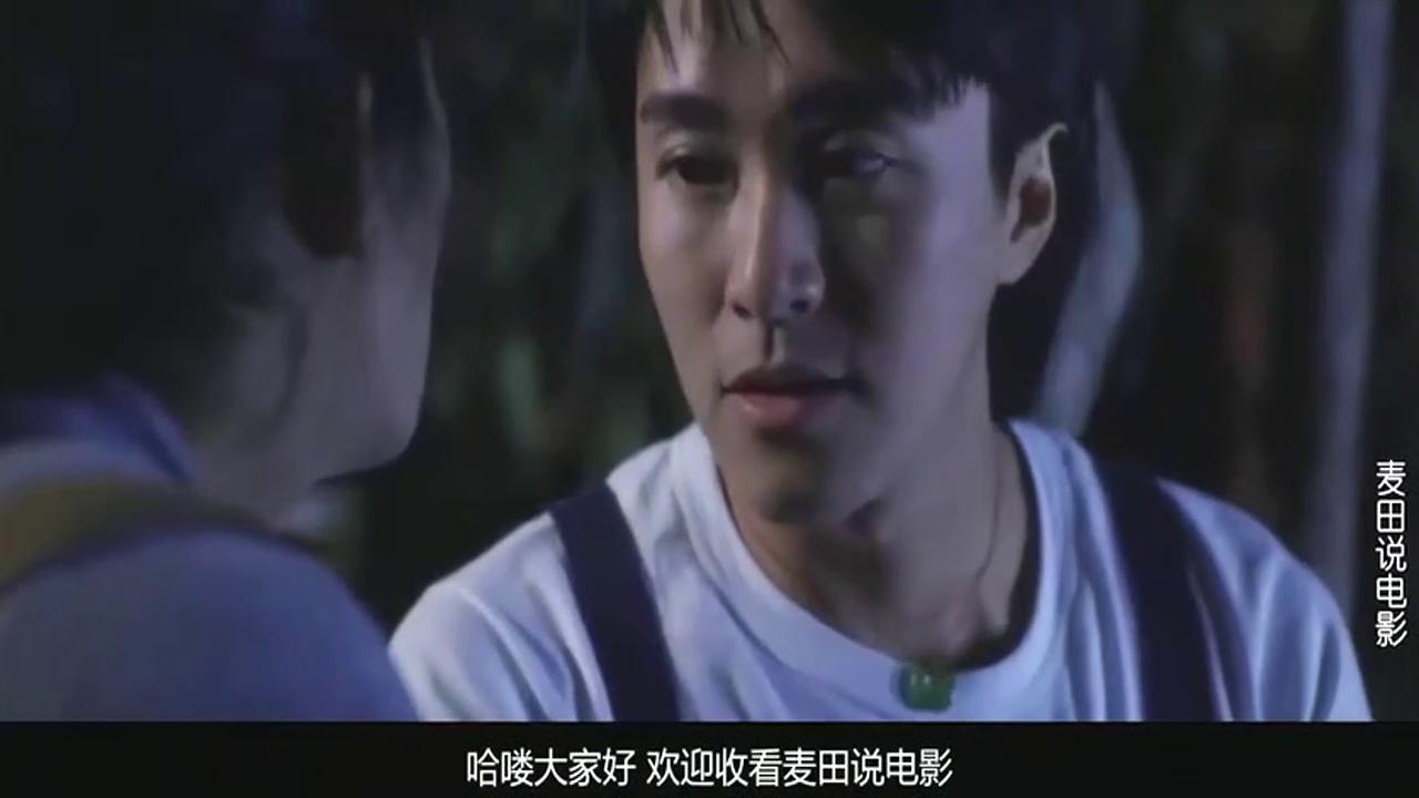 星爷与吴君如相爱私奔,却抵不住城市中的诱惑,最终浪子回头!