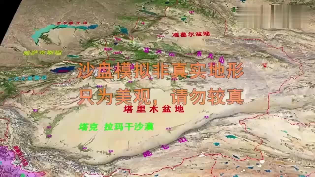 3d展示新疆独库公路穿越南北天山经过巴音布鲁克草原