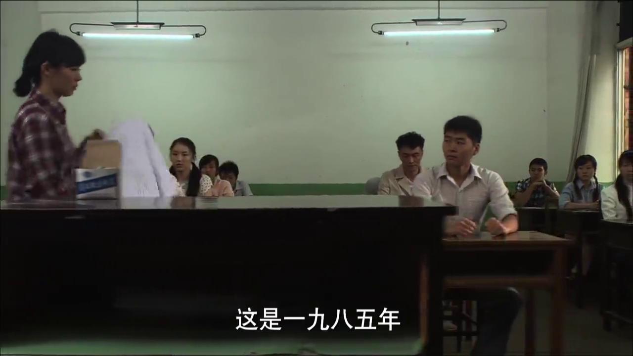 钢的琴1集:陈桂林高考落榜,女友小雨金榜题名