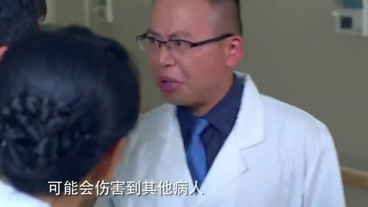 蔡郝贵诬陷潘向东是神经病,潘向东无辜躺枪,最后这反应太逗了
