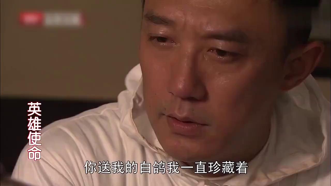 薛敏生命垂危,男子在旁守候,两人忍不住都哭了