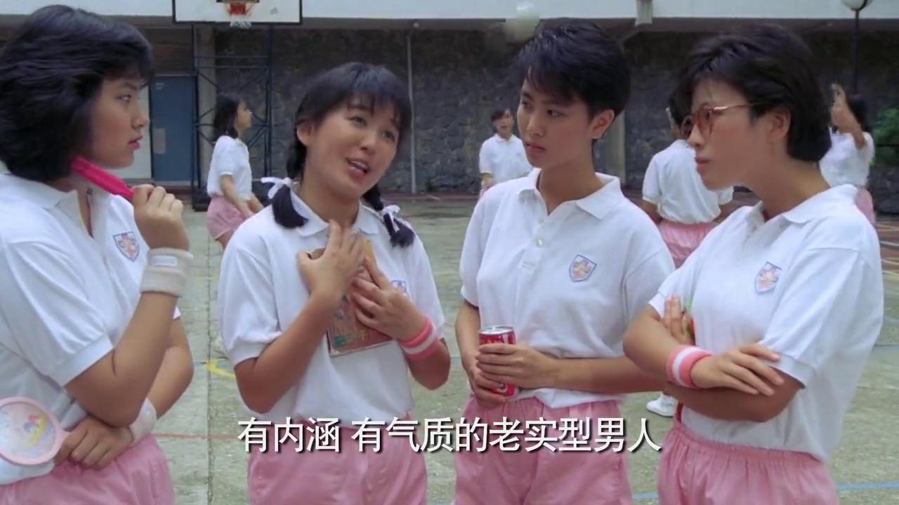 女学生说出找男友标准,不料男老师出现,就是她的男神