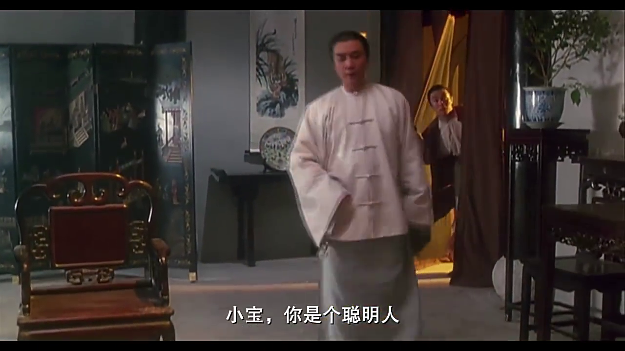 """陈近南教韦小宝""""催眠术""""一听是为了这原因,韦小宝顿时来了精神"""