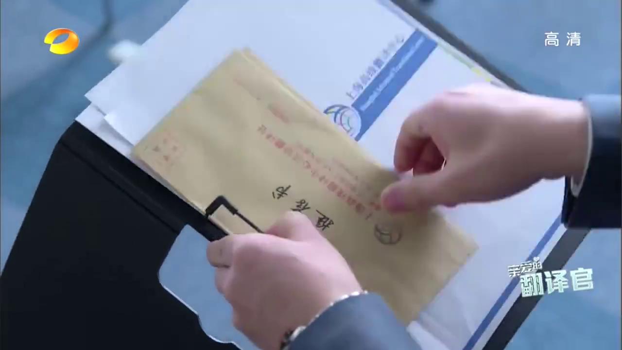 陈家阳拿出两份待遇高于方育的推荐信,郝哲毫不犹豫的要了一份
