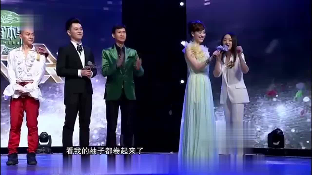 第一次看杨钰莹跳舞动作真是充满了年代感