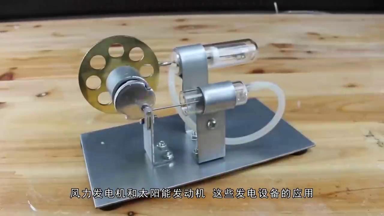 老外改造斯特林发动机,加装1个透镜后,马力能比燃油还强劲吗?