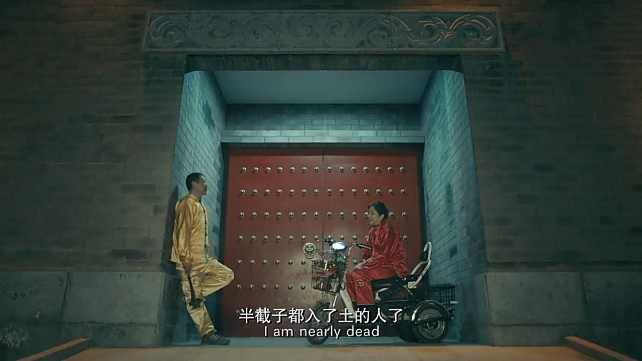 刘桂兰让李国富帮她找对象,网友:这暗示太明显了