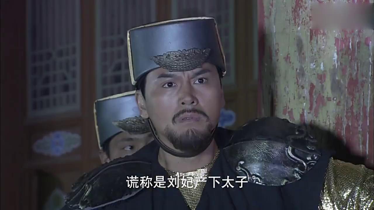 包铁山讲述刘妃阴谋,兄弟听了都说歹毒,皇帝也敢去害
