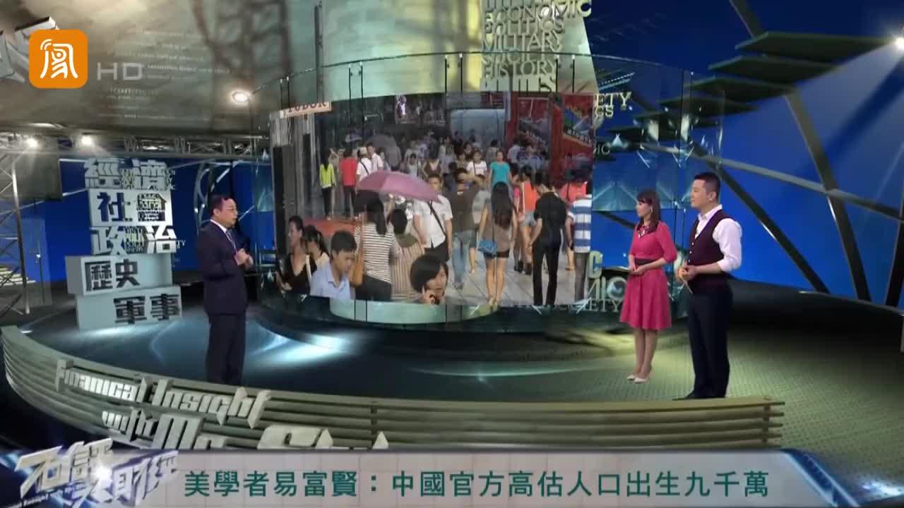 中国人口或比官方数据多专家分析背后原因网友低估了出生率