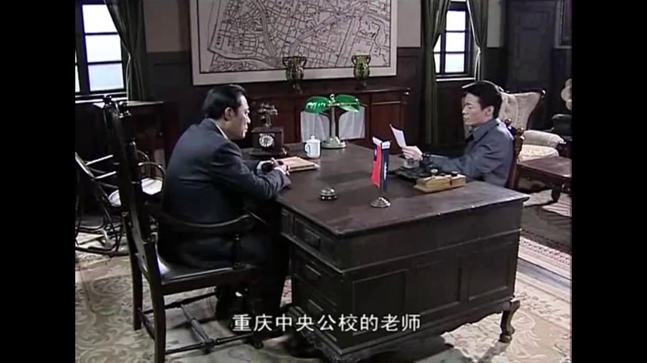 潜伏:李涯刚上任就给站长支招,用左蓝为诱饵试探余则成身份……