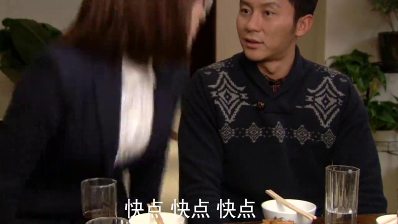 北京青年:爷爷要看结婚证,小两口一起演戏来骗爷爷