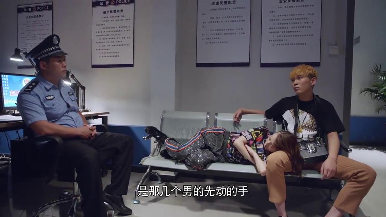 杜若男跟混混打架进警局,苏子杰说是正当防卫,警察的话太逗了