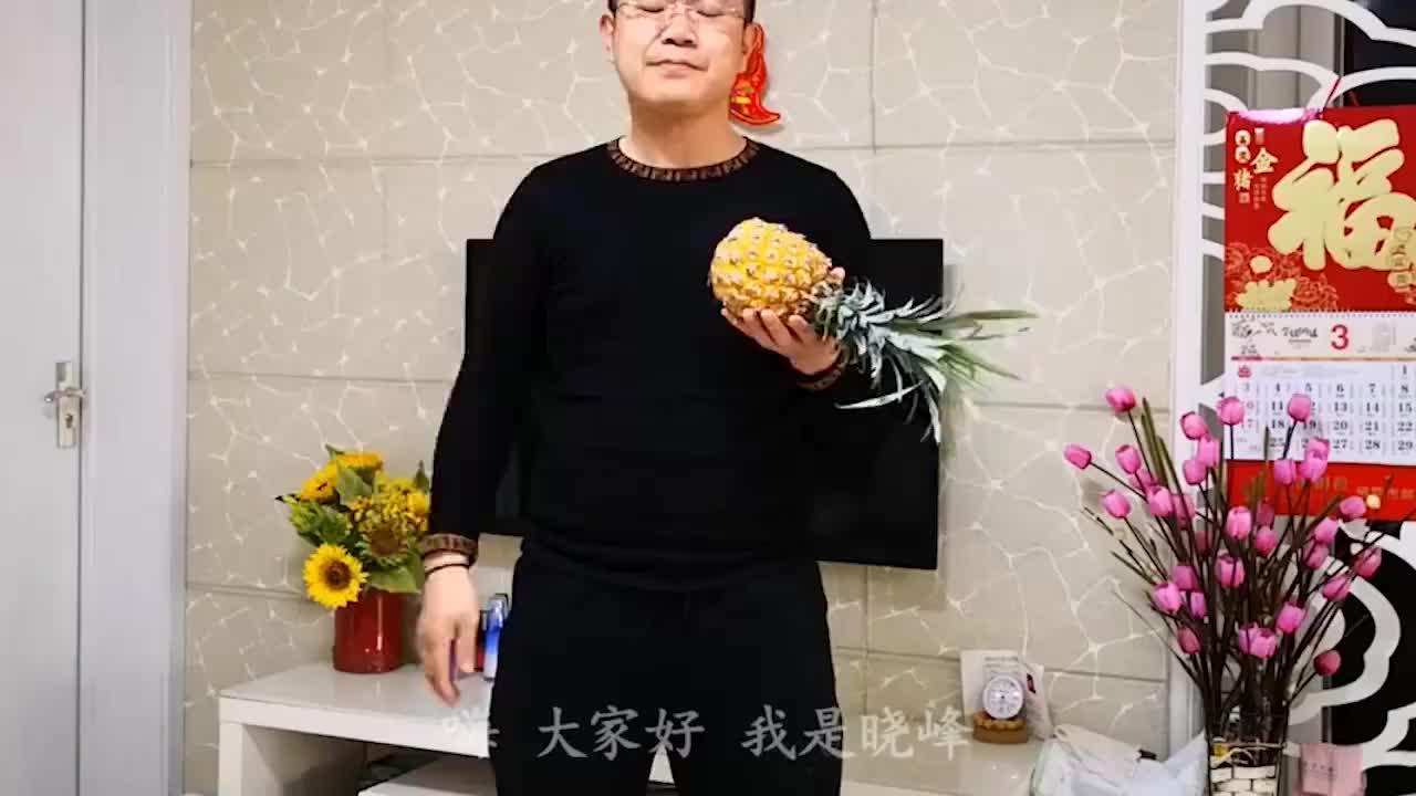 这才是菠萝的正确切法,简单不脏手,又快又好还不浪费果肉