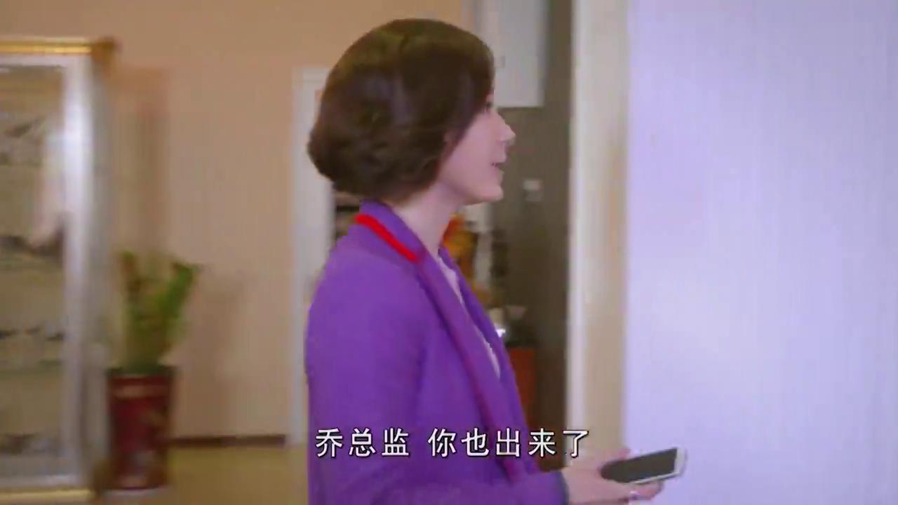 乔楚和罗铮铮聊爱情,却被赶来的小春听见,这下误会大了