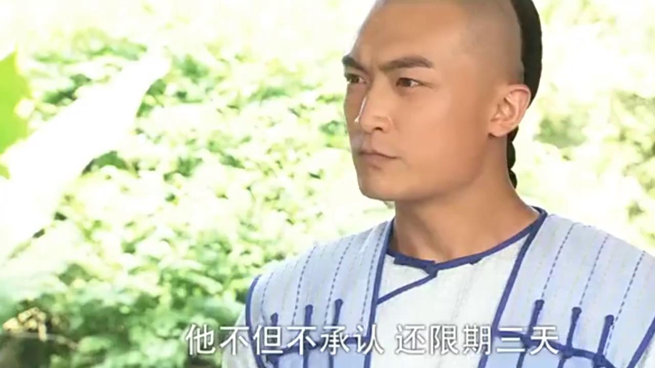 怪侠欧阳德:富家公子开会说了些什么,为何小沈阳愁眉苦展