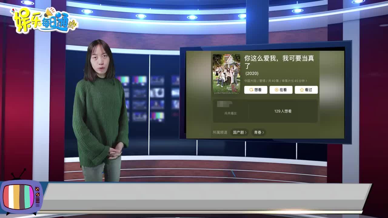 李小璐蒋劲夫新剧李小璐擅自加戏遭网友热议