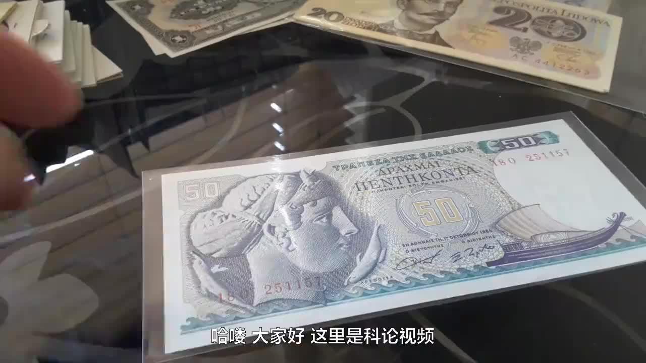 欧洲发行0元纸币这么小的面值能买到什么东西