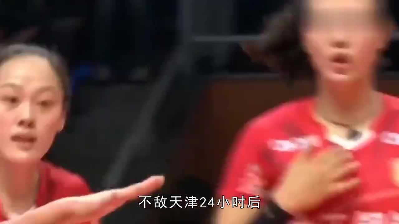 仅24小时后江苏女排又传1项喜讯输球可以但拒绝输人