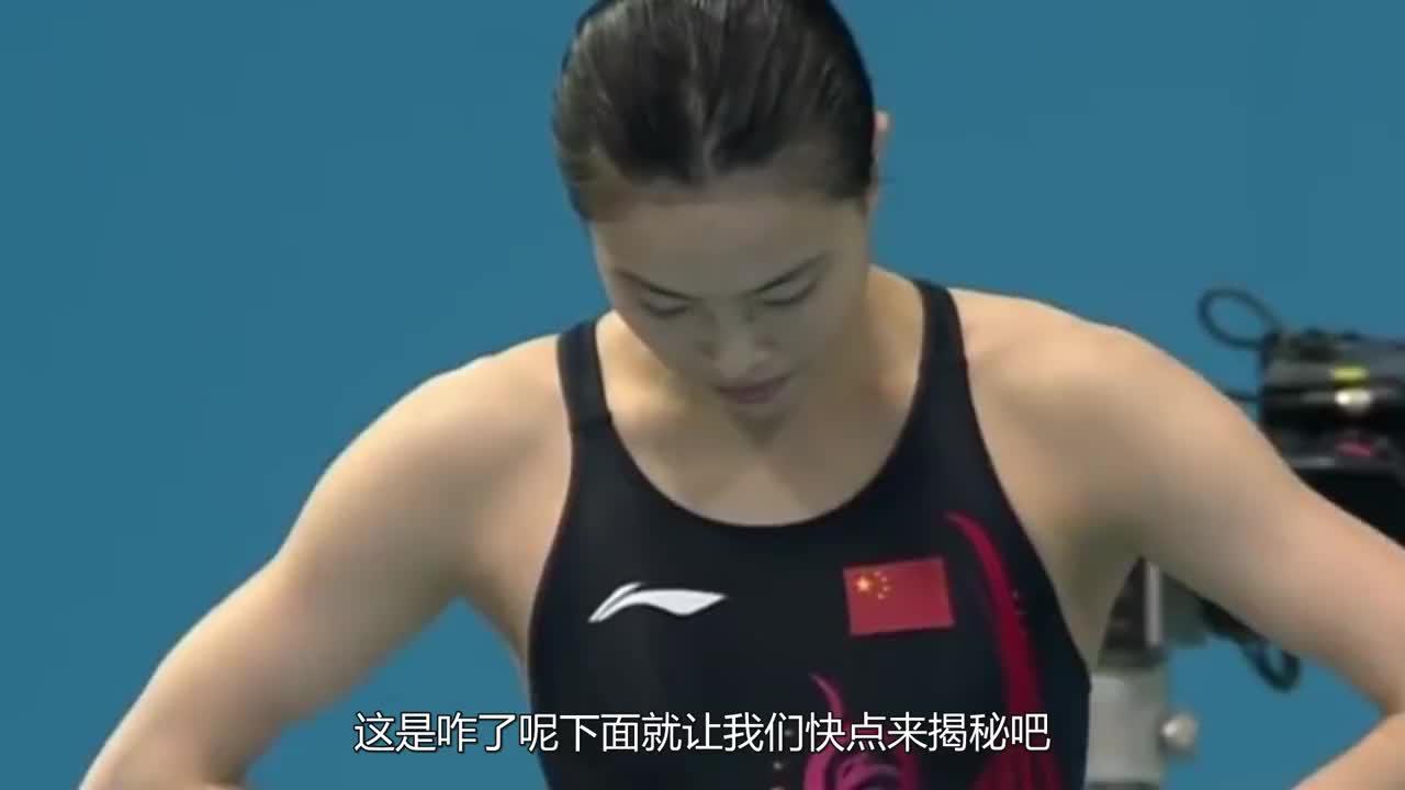奥运冠军退役能领多少退休金吴敏霞说出答案引发网友热议