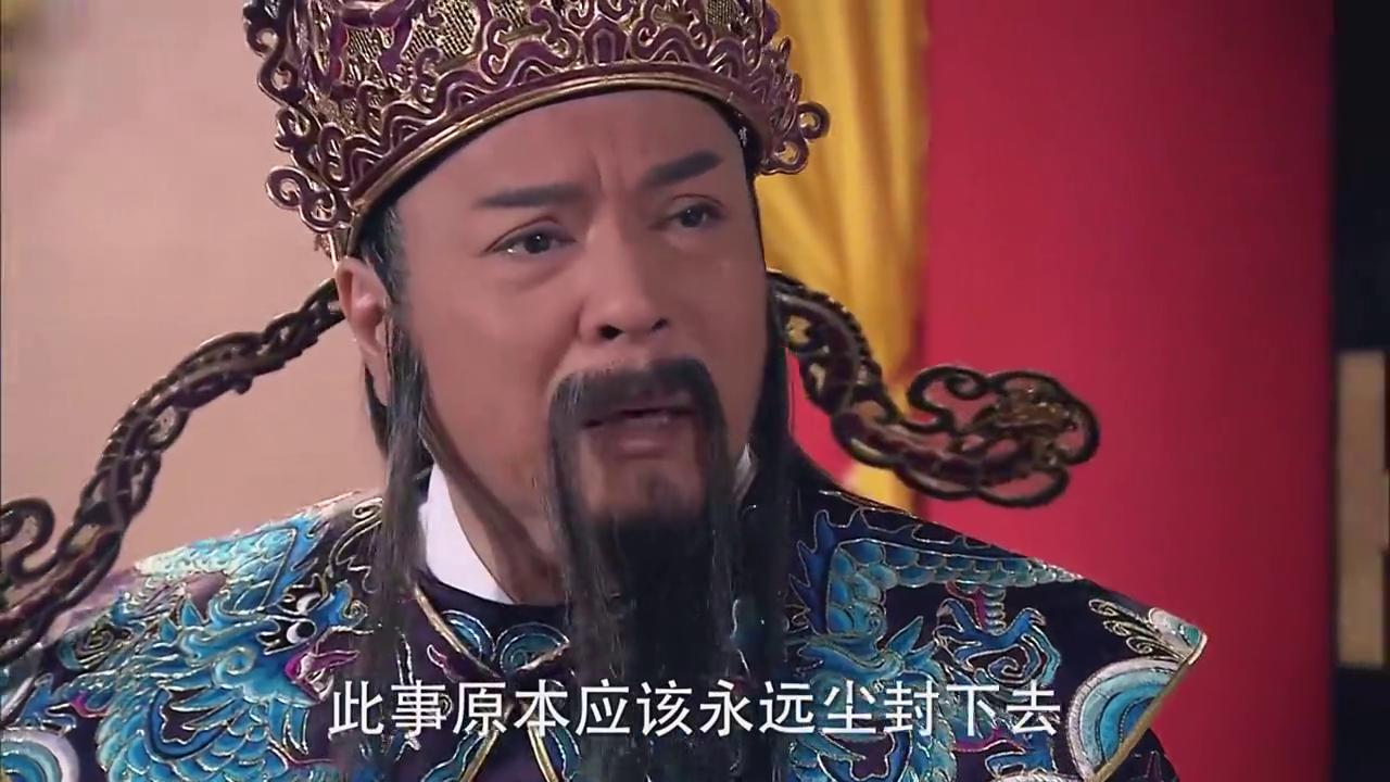 王爷给皇上讲述太妃过去,不光有宫中丑闻,还有一个大家族