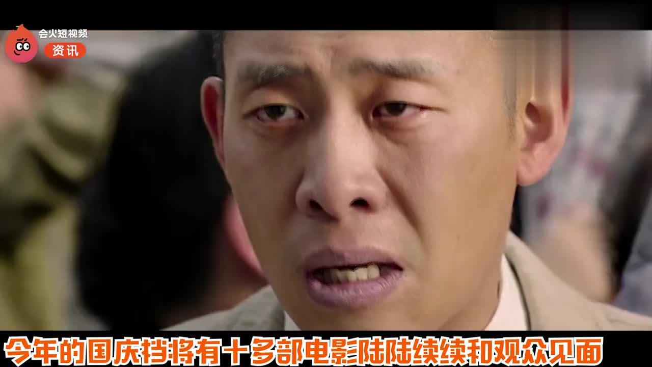 国庆档五年爆款记中国观众制造口碑爆款