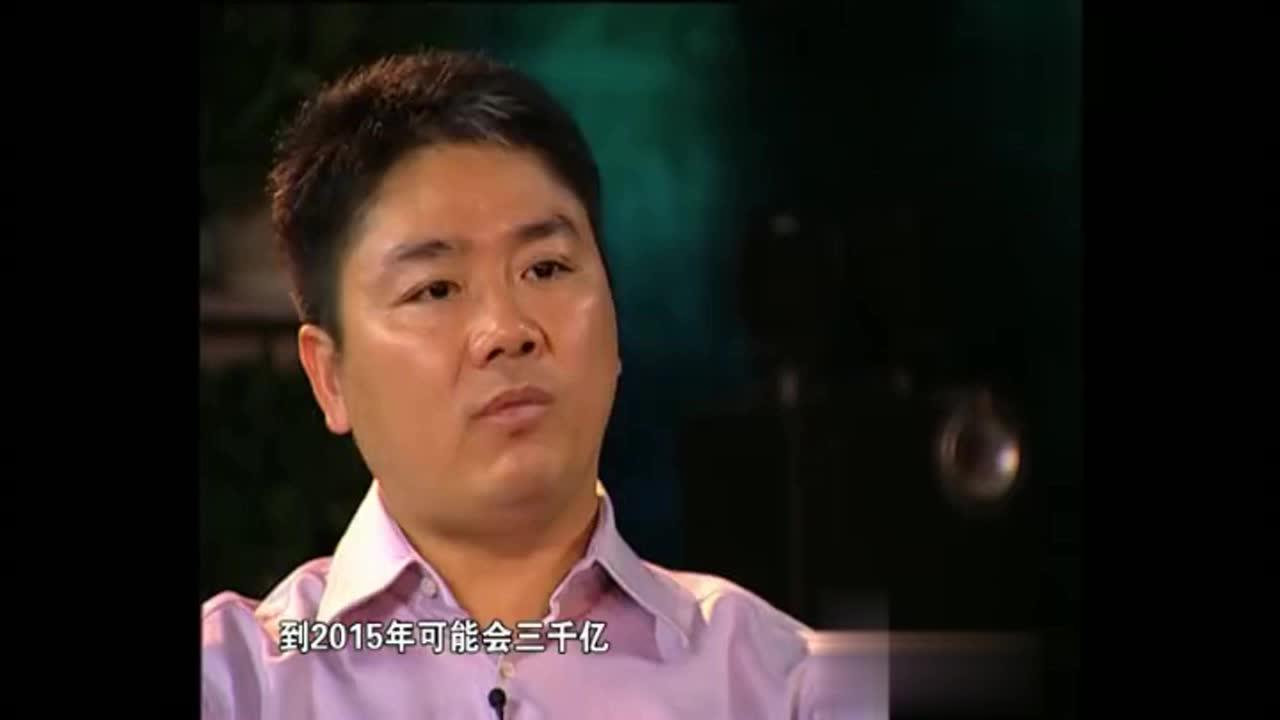 刘强东说自己已经捐了60%收入还领养10个孩子会给他们买房子