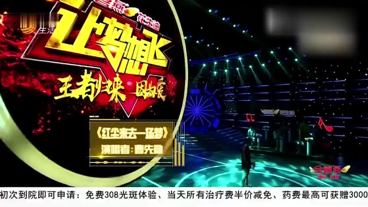 巫启贤创作杨宗纬翻唱如今《红尘来去一场梦》再被唱响