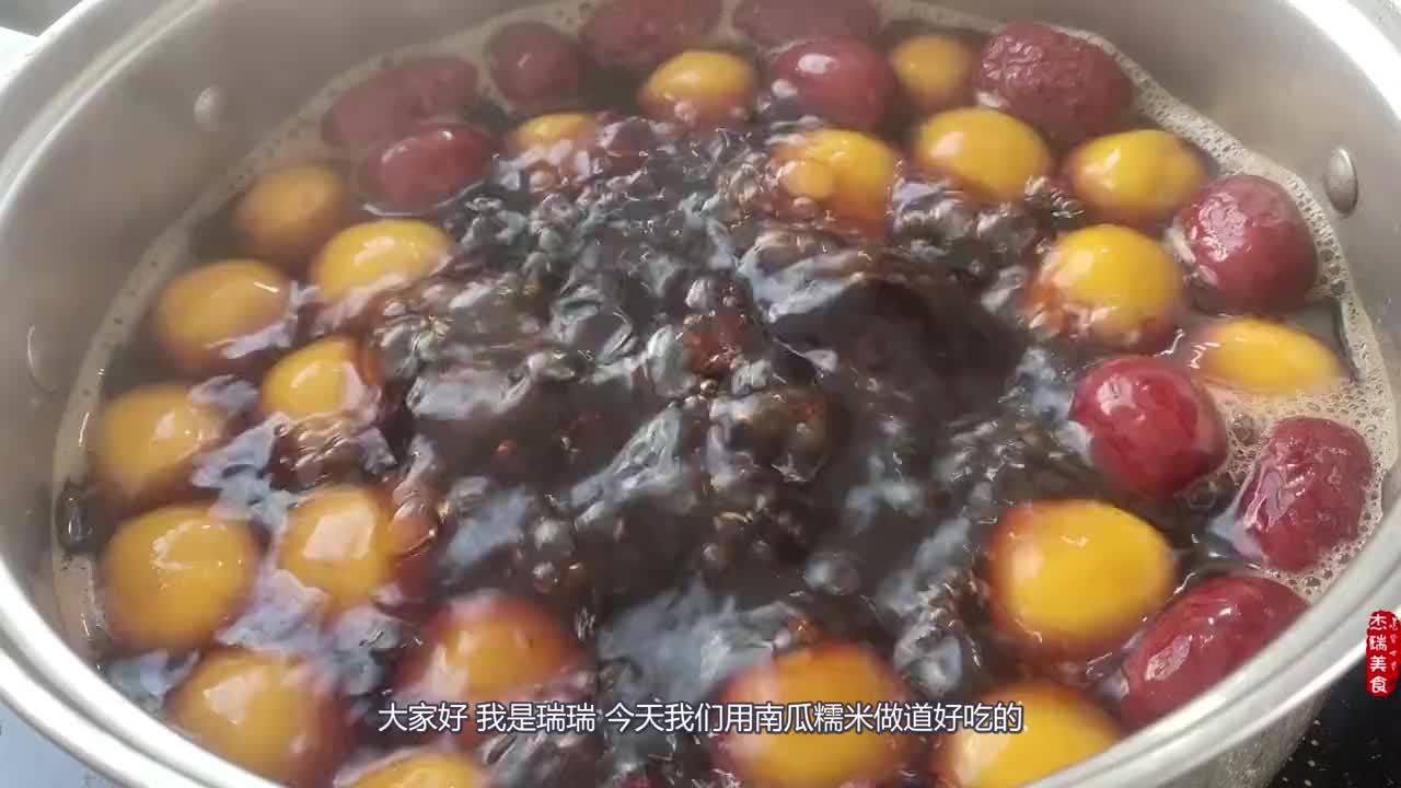 糯米最近火了加一块南瓜不煮不炒不熬粥吃一次就忘不了香