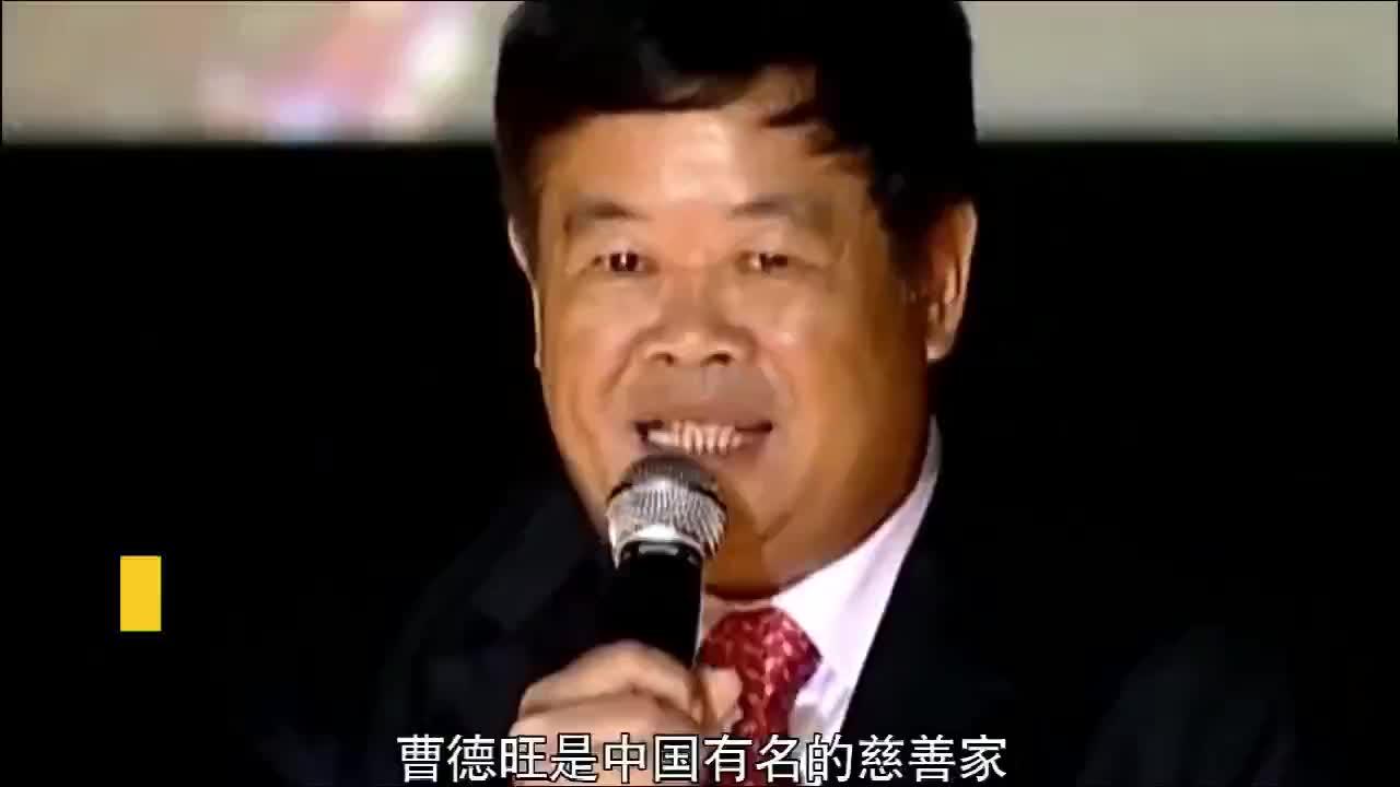 曹德旺怼冰桶挑战浇水的人为了出名很多是伪君子