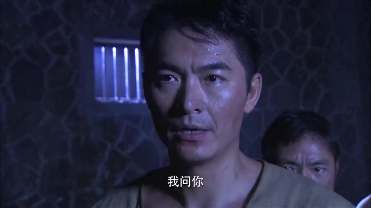 劳工揪出在狱中内鬼没想到他是故意给鬼子假情报