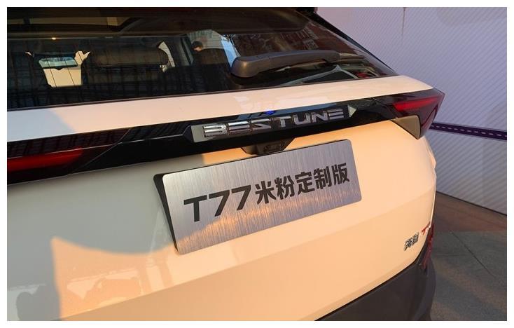 小米也开始做汽车了,联合奔腾推出全息智控SUV,跨界又来了