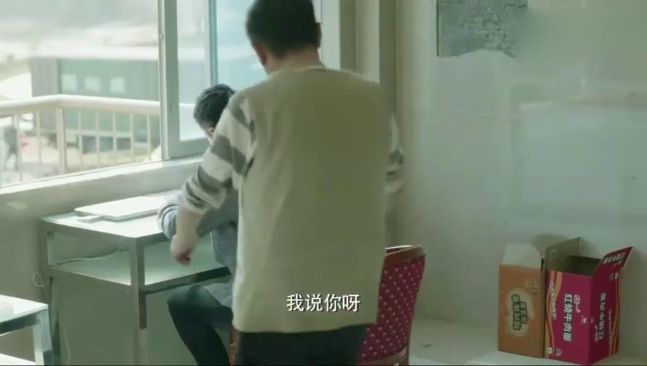 林永健被儿子看见自己被人赶,儿子生气和老子打了一架