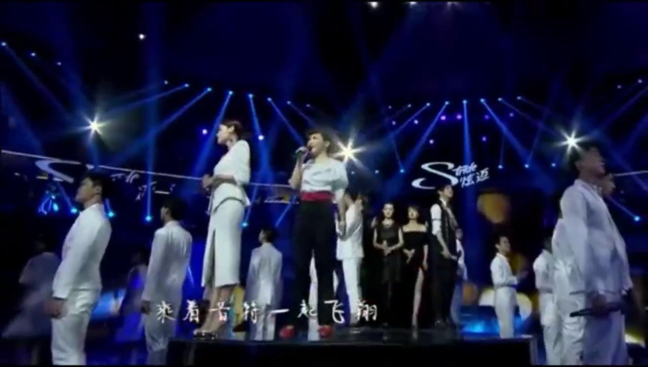 快乐男声总决赛,叶一茜张含韵演唱《想唱就唱》,李宇春感动落泪