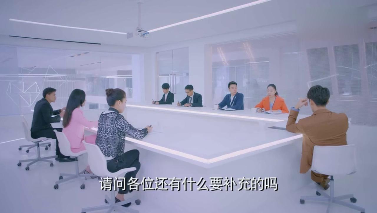 克拉恋人:迪丽热巴闯入沈东军办公室,却遭到他的冷遇!