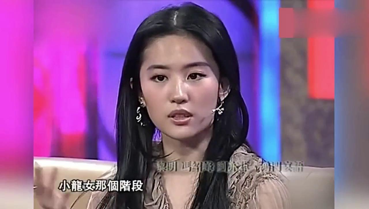 刘亦菲称绝美惊艳的小龙女角色主要靠化妆,可是你素颜也很美啊