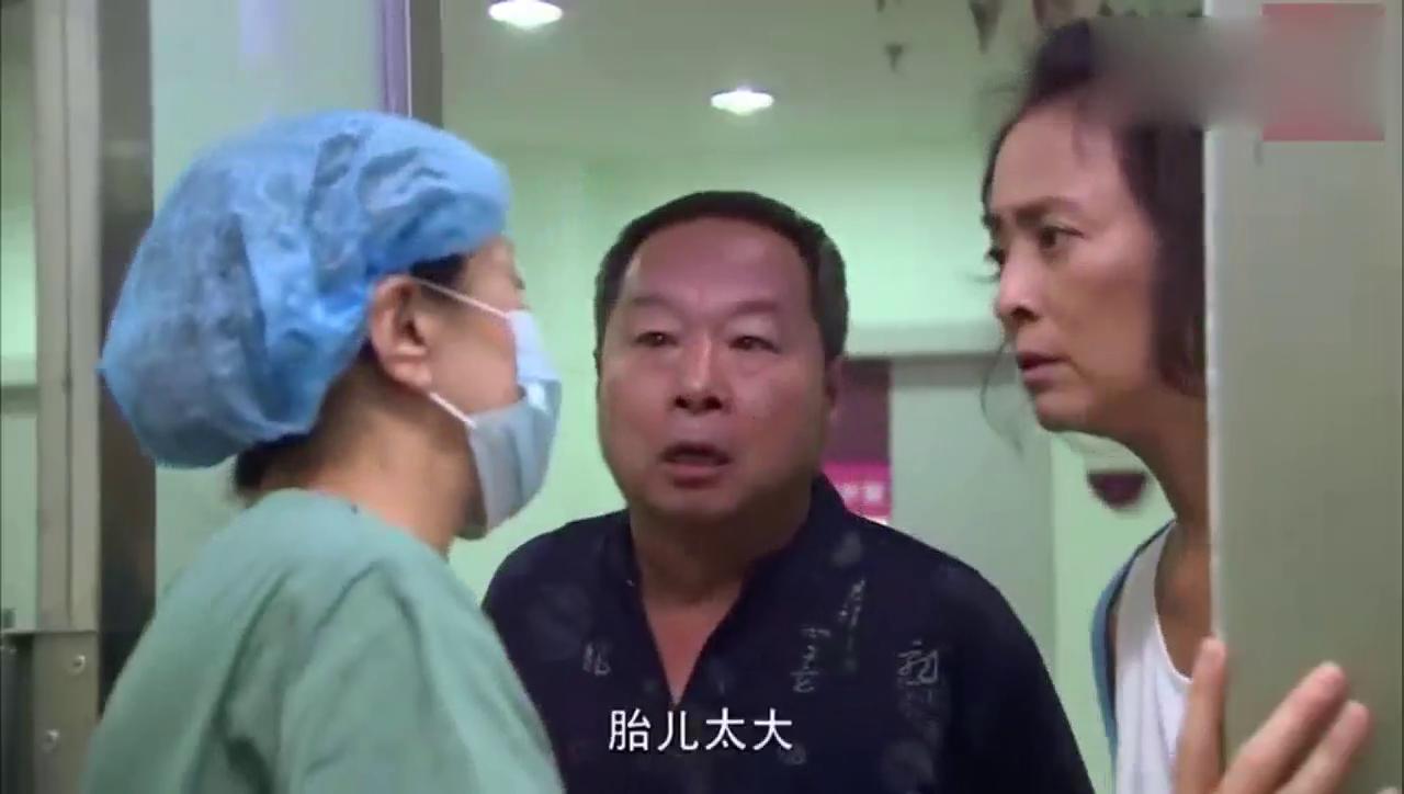 影视:罗佳生孩子一脸痛苦,陈大可在一旁陪着她