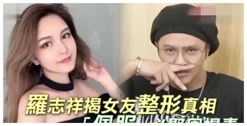 罗志祥承认结婚对象,两个原因证明周扬青最合适,小猪选择很智慧