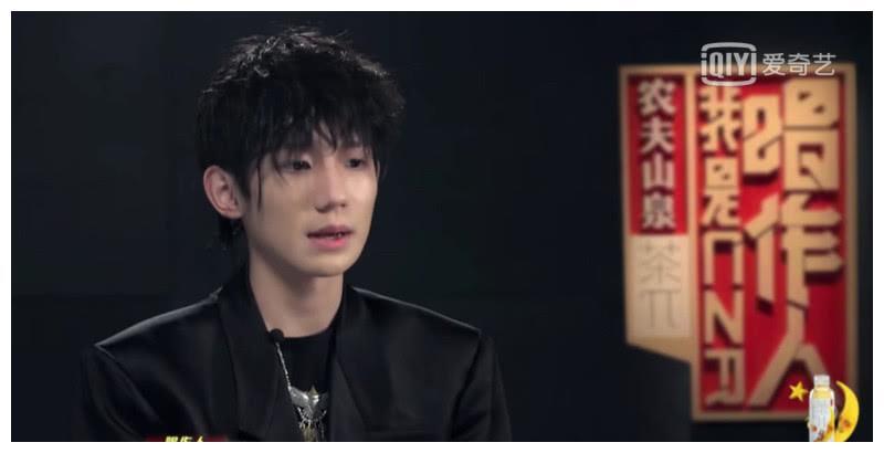 王源高票翻盘,再现创作实力,重庆rapper吆不倒台