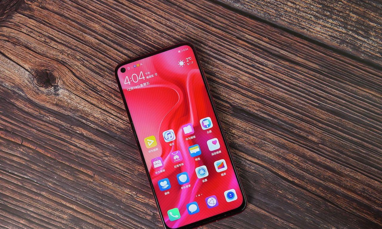 目前颜值最高的四款手机,第一款开孔全面屏,最后一款全视曲面屏