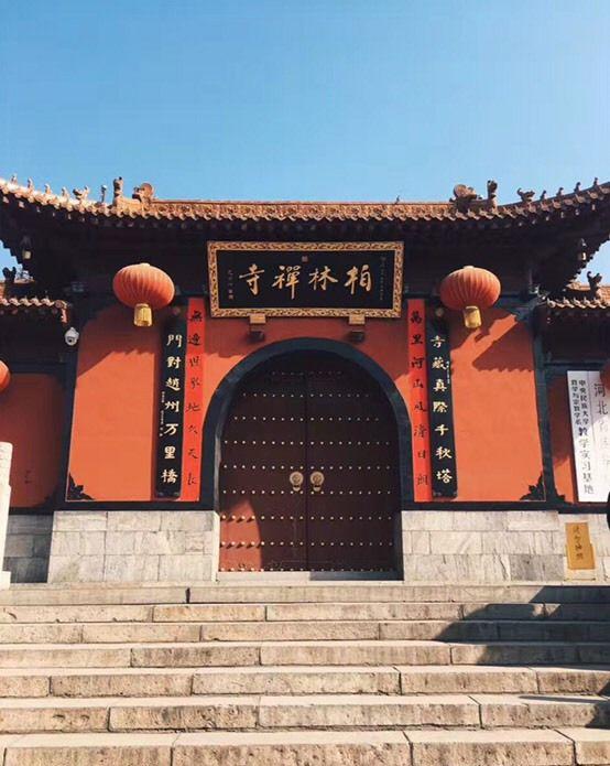 赵州桥附近的柏林禅寺,听说许愿特别灵,落花时节的好去处